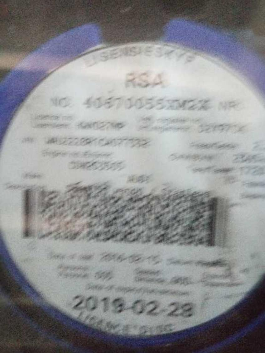 2012 AUDI Q5  2.0 TFSI QUATTRO TIPTRONIC